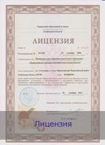 licenzmax1