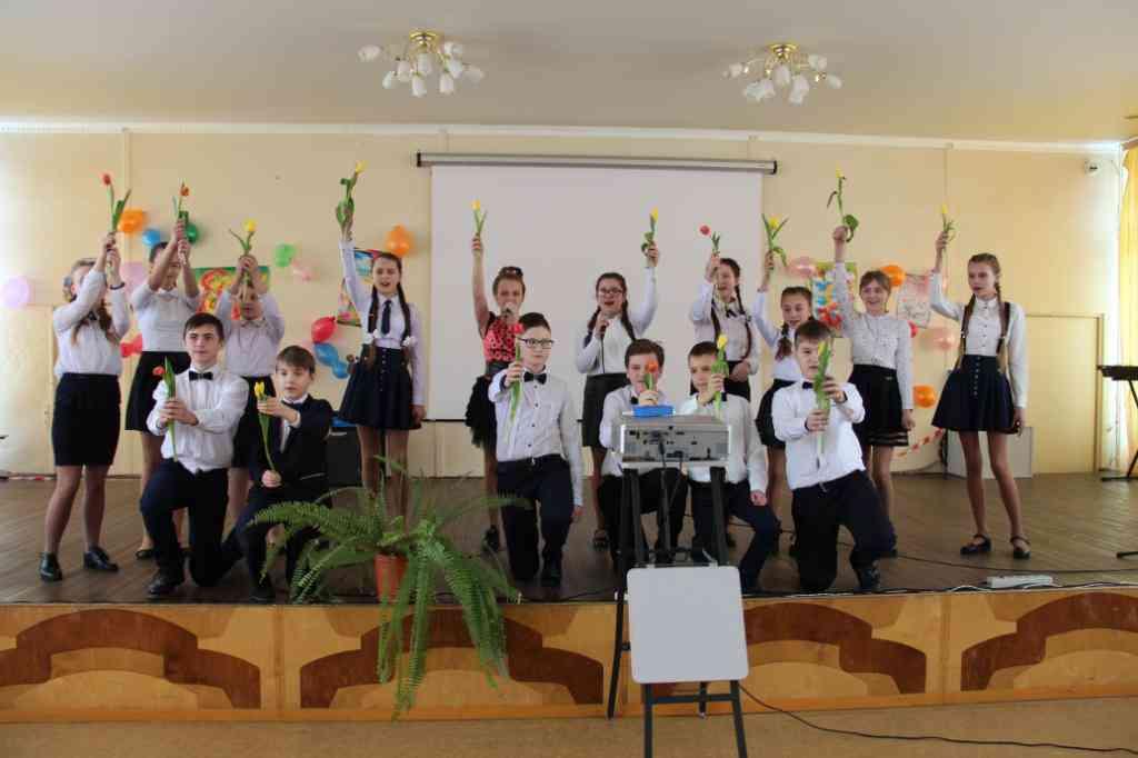 Концерт корпус №1